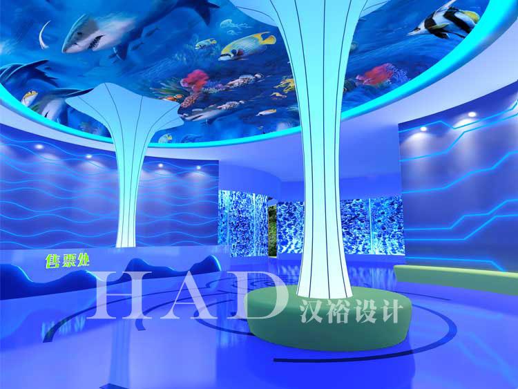 海洋馆设计-安岳博乐海洋公园