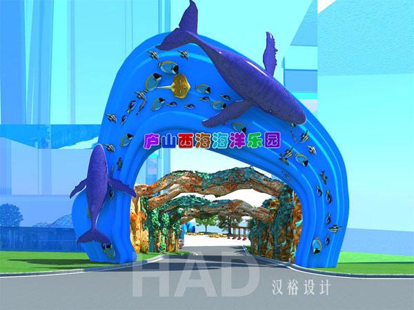 海洋乐园设计-九江庐山西海海洋乐园