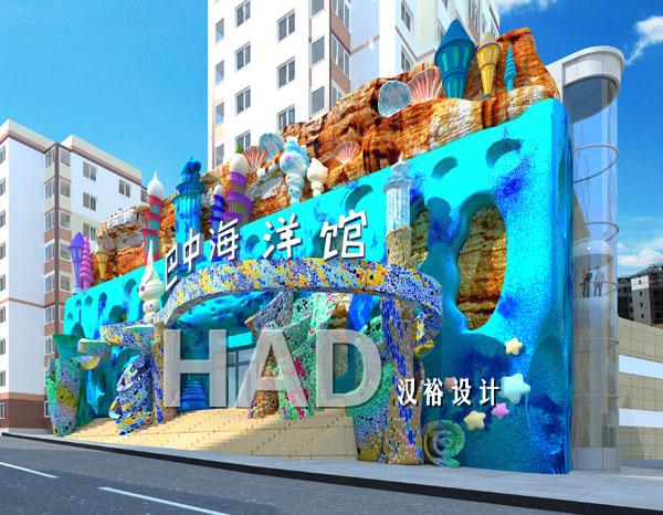 海洋馆设计-四川巴中海洋馆设计