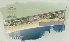 主题公园设计-旅游景区规划-亚龙湾千米丝路