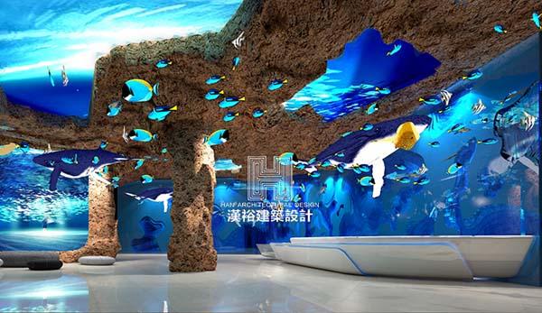 海洋馆设计-平顶山海洋馆规划设计签约