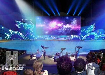 海洋馆设计-上海海昌虎鲸表演馆设计