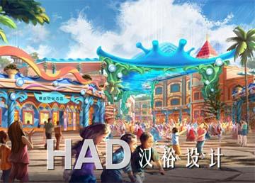 云南欢乐大世界海洋馆设计